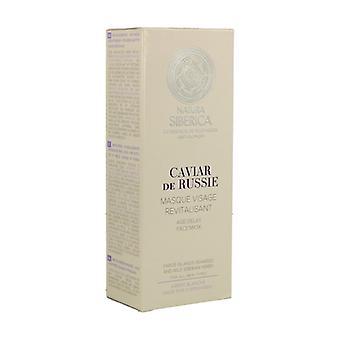 Caviar de Russie Masque Réparateur pour le visage Age-Delay 100 ml de crème