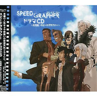 Drama CD - Speed Grapher Drama CD [CD] USA import