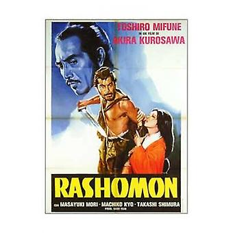 Rashomon Movie Poster (11 x 17)
