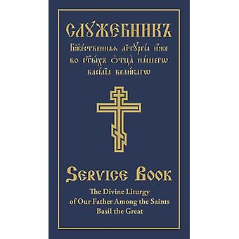 Divine Liturgy of Our Father Among the Saints Basil the Grea