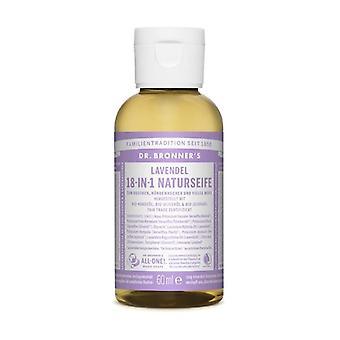 Lavender Liquid Soap 60 ml