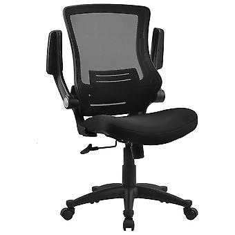 Adjustable Office Chair Back Support Swivel Flip Up Arm