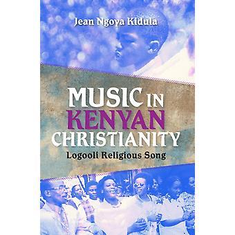 Musik i kenyanske kristendommen Logooli religiøse sang ved Kidula & Jean Ngoya