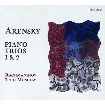 A.S. Arensky - Arensky: Piano Trios Nos. 1 & 2 [CD] USA import