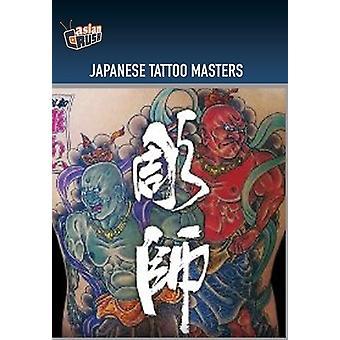 Japanese Tattoo Masters [DVD] USA import