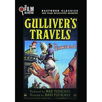 Gulliver's Travels [DVD] USA import
