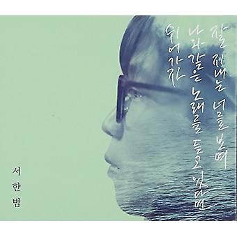 韓範 Seo - 聞かせて残りの部分 [CD] USA 輸入