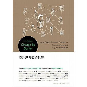 Veranderen door Design - Hoe ontwerp transformaties organisaties denken en In