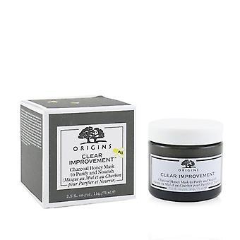 Máscara de miel de carbón de mejora clara para purificar & Nutrir - 75ml/2.5oz