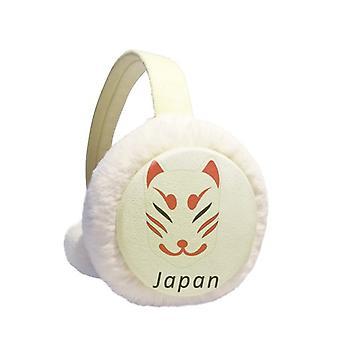 Japanilainen ketunpää Talvikorva