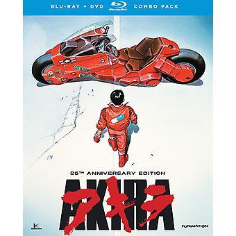 Akira [BLU-RAY] USA import