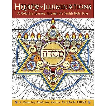 Hebrew Illuminations Coloring Book: A Coloring Journey Through the Jewish Holy Days