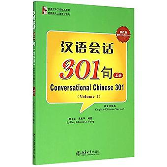 Conversationnel chinois 301 (A)