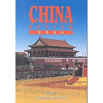 China Review 2000 by Chung-Ming Lau - 9789622019454 Book