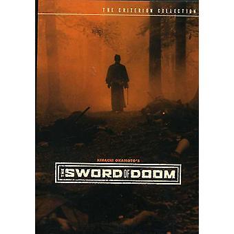 Épée de Doom [DVD] USA import