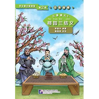 ثلاث ممالك 1 اليمين من الخوخ حديقة المستوى 2 القراء متدرج لمتعلمي اللغة الصينية قصص أدبية من Xianchun & تشن