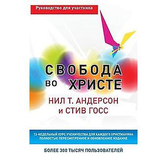 .  Participant by &  T.