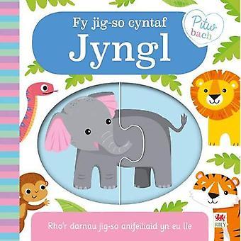 Cyfres Pitw Bach - Fy Jig-So Cyntaf Jyngl by Igloo Books - 97818496745