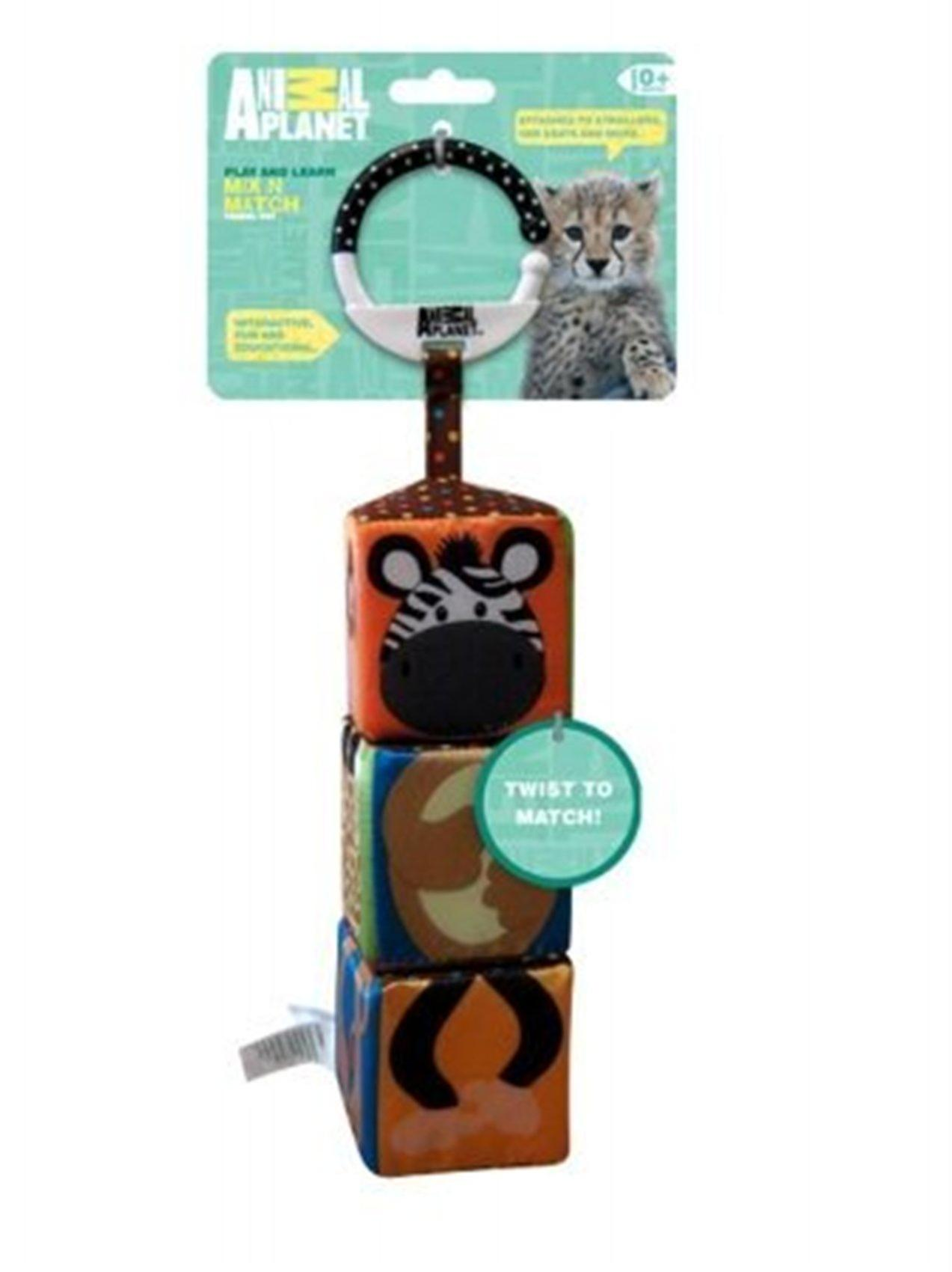 Animal Planet Mix N Match Stroller Toy (Jungle)