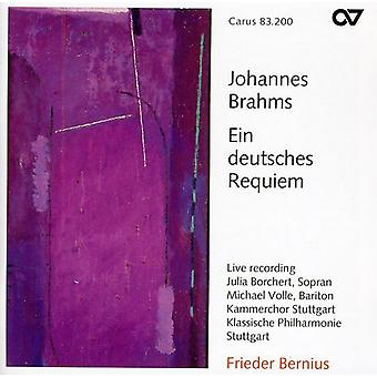 J. Brahms - Brahms: Ein Deutsches Requiem [CD] USA import