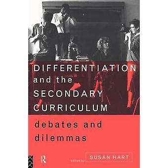 分化と二次カリキュラムの議論とハート ・ スーザンのジレンマ