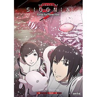 Knights of Sidonia 2 [DVD] USA import