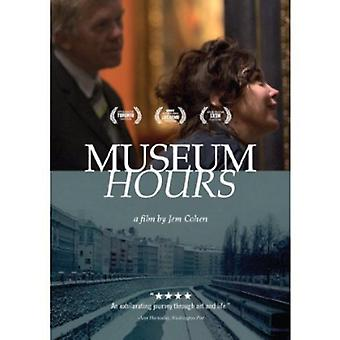 Museum Hours [DVD] USA import
