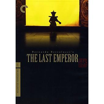 Letzter Kaiser [DVD] USA importieren