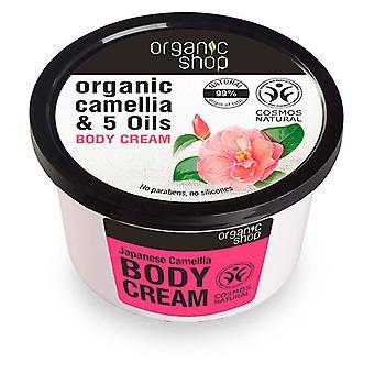 Organic Shop Crema Corporal de Camelia Japonesa 250 ml