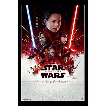 Star Wars los Jedi pasado - Japón una hoja cartel imprimir