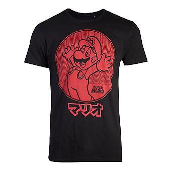 Nintendo Super Mario Bros. Red Jumping Mario T-Shirt Unisex Medium Black