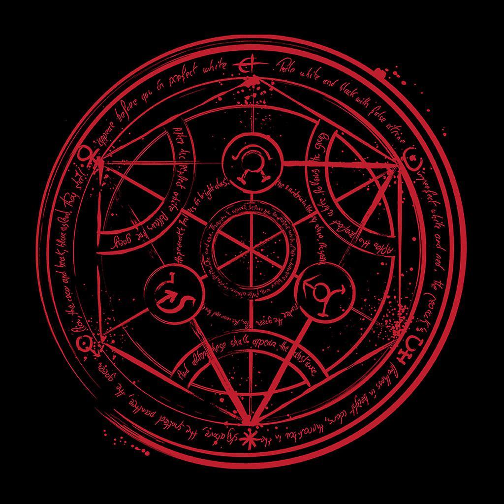 Fullmetal Alchamist círculo de transmutación Varsity chaqueta de