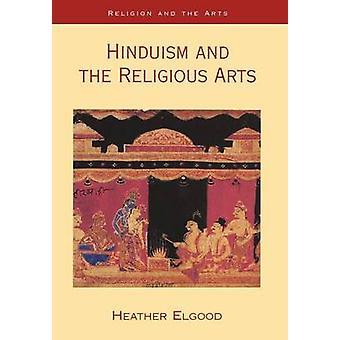ヒンドゥー教と Elgood ・ ヒースによって宗教芸術