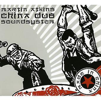 Atkins', Martin Cina Dub Soundsystem - Made in China [CD] import USA