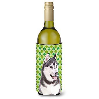 St. Patrick's Day Shamrock Alaskan Malamute Wine Bottle Beverage Insulator Hugge