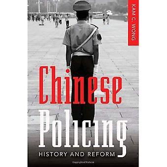 Policía chino: Historia y reforma (nuevas perspectivas en Criminología y justicia penal)