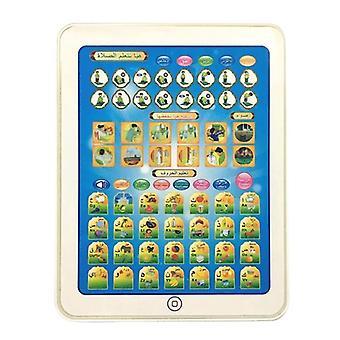 Kids Machine, Arabic English Early Educational Learning Pad, Book, Reading