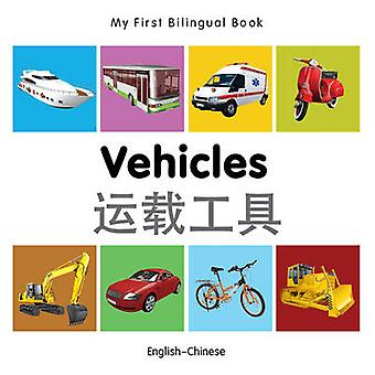 My First Bilingual Book  Vehicles  Englishchinese by Milet