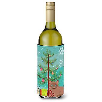 Tonkinese Cat Merry Christmas Tree Wine Bottle Beverge Insulator Hugger