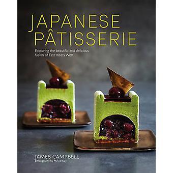 Japanse Patisserie - verkennen van de prachtige en heerlijke fusie van