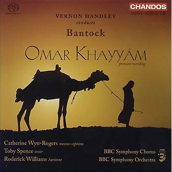 O.K. Bantock - Bantock: Omar Caroline M [SACD] USA import
