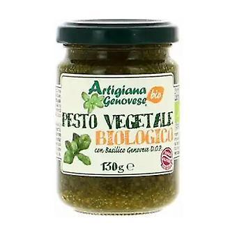 野菜ペストソース 130g