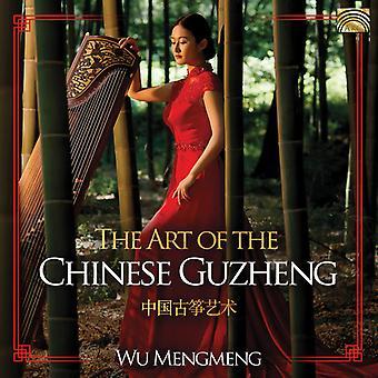 Art Of The Chinese Guzheng [CD] USA import