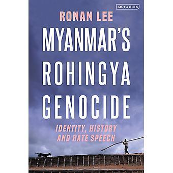 ミャンマーのロヒンギャ虐殺
