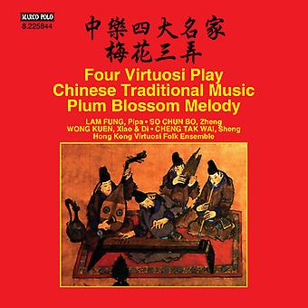 Fung, L. / Hk Virtuosi Folk Ensemble - Four Virtuosi Play Chinese Traditional Music [CD] USA import