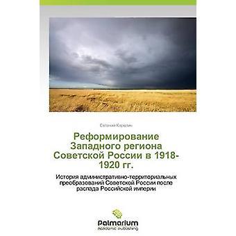 Reformirovanie Zapadnogo regionala Sovetskoy Rossii v 19181920 gg. av Karelin Evgeniy