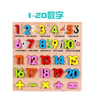 Wooden children 1-20 number puzzle