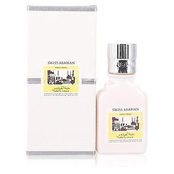 Jannet El Firdaus Väkevä hajuvesiöljy alkoholiton (Unisex White Attar) Sveitsiläinen arabialainen 0,3 oz tiivistetty hajuvesiöljy alkoholiton