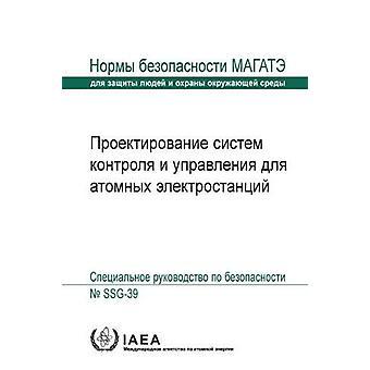 Conception de systèmes d'instrumentation et de contrôle pour la centrale nucléaire