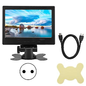 7-Zoll-Monitor, tragbares Multifunktionsdisplay